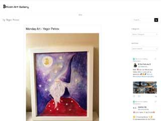 Bitcoin Art Gallery