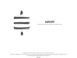 Sat Symbol