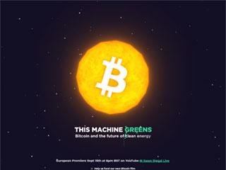 This Machine Greens